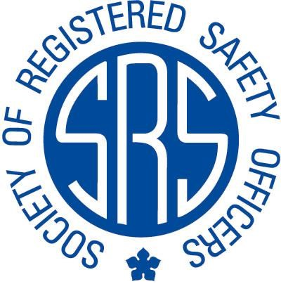 Society of Registered Safety Officers, Hong Kong SAR