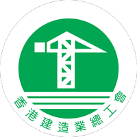 Hong Kong Construction Industry Employee General Union