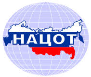 National Association of the Centres for Occupational Safety & Health (Russia)